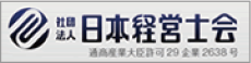社団法人 日本経営士会