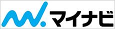 株式会社マイナビ