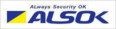 綜合警備保障株式会社